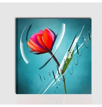 Quadri moderno con fiori - Breanna